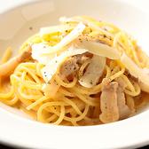 森の中のイタリア料理 coniglio コニッリオ 横浜のおすすめ料理3