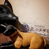 《当店のこだわりポイント-2-》豚×羊の置物