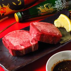 黒毛和牛専門店 焼き肉 えんのおすすめ料理1