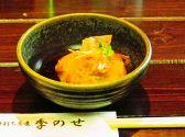季のせ 奈良のおすすめ料理3