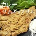 カレーサムギョプサル:980円(税抜)秘伝の3種類のスパイスで熟成させた一品。