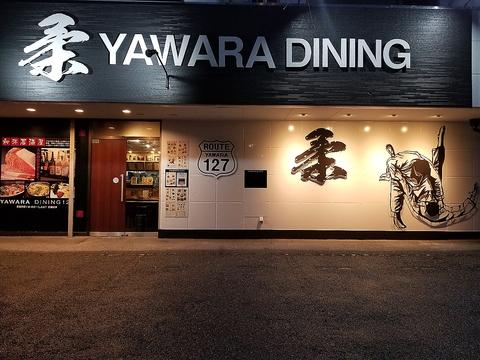 YAWARA DINING 127