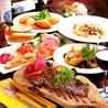 Italian Kitchen BUONO ヴォーノ ららぽーと TOKYO BAY店のおすすめポイント1