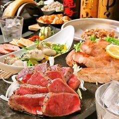 てんくう 浜松有楽街店の写真