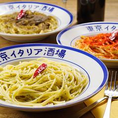 東京ペペロンチーノの写真