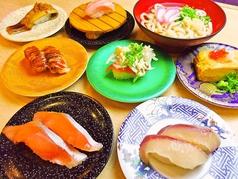 寿司めいじん ゆめタウン広島店