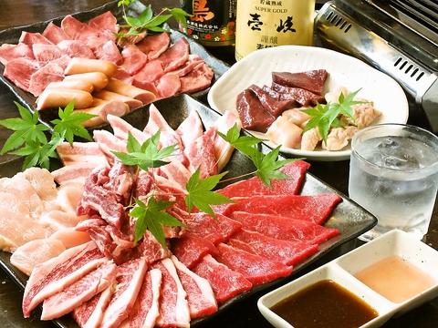 長崎和牛を初めとする上質和牛が食べ放題!!焼肉りん【城山店】