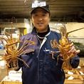 鮮魚は東北・福真より直送してます!