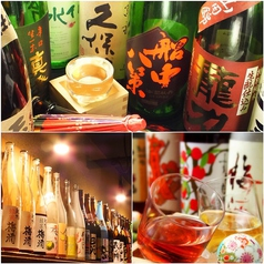 飯家 おかん 元町店のコース写真