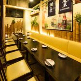 《水道橋 個室 居酒屋》当店こだわりの日本酒は全国各地の名高い酒蔵が手間暇かけて丹念に作り上げた銘酒を多数ご用意。新鮮な食材・魚介類と共に味わう大人の嗜みをご堪能下さいませ。獺祭や新政、而今など食通も唸る日本酒を各種取揃えております♪水道橋で個室居酒屋をお探しならまんぷくや水道橋店をご利用下さい