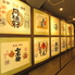 京都炭焼浪漫家 新小岩店のロゴ
