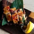 料理メニュー写真若鶏の柚庵焼き 柚子胡椒添え