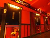 カラオケ歌屋 すすきの南4条店の雰囲気3