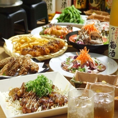 ゆず家 京都四条河原町店のおすすめ料理1
