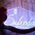 サブロサ Subrosaのロゴ
