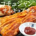 コチュジャンサムギョプサル:980円(税抜)当店自慢のコチュジャンにじっくり寝かし熟成させた一品。
