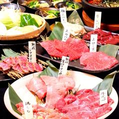 食彩和牛 しげ吉 横浜元町店の写真