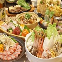 季節のお料理満載のお得なコース!2~80名様まで対応!