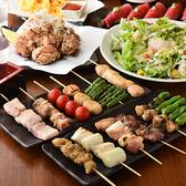 肉寿司 焼き鳥 肉ヤロー 新宿本店のおすすめ料理3