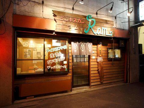 20年以上親しまれている隠れた名店。自慢の生ラムは、リピート率が高いのもうなづける