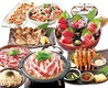 JAPANESE DINING 和民 富士北口駅前店のおすすめポイント1