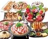 JAPANESE DINING 和民 静岡駅前南口店のおすすめポイント1