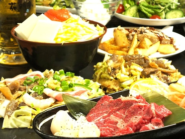 花門亭 池袋店のおすすめ料理1