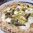 ピッツェリア エ バール ラ ヴォーチェ Pizzeria e Bar La Voceのロゴ