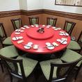 料理を囲んでお食事ができる円卓完全個室は最大12名様までご利用いただけます。歓送迎会や二次会などの少人数での会社宴会やご家族、ご友人とのお食事会にも最適です。完全個室ですので周りを気にせずわいわい楽しくお食事ができるお部屋です。大切な方との楽しいひとときにぜひお越しください♪