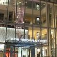 ヒルトンプラザウエスト5階!大阪駅からすぐ