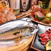 【新潟の旬の味覚を味わう】低予算ながら新潟名物料理が楽しめるお店!