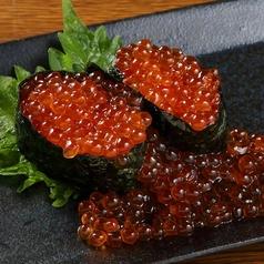 マルキ水産 足立鹿浜店のおすすめ料理2