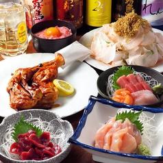 鶏 居食処 鳥松 since1977