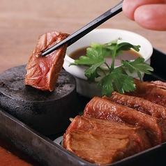 キタノイチバ 立川北口駅前店のおすすめ料理1