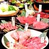 しげ吉 横浜元町店のおすすめポイント1