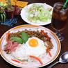 クレオールカフェ CREOLE CAFEのおすすめポイント3