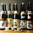 【地酒も豊富にご用意♪】全国から地酒を取り寄せております♪さらに、日本酒に合う料理も◎ 新鮮な海の幸と一緒に味わうのも良し!甘辛い中華と楽しむのも良し!仕事終わりのサラリーマンや少人数宴会などで平日から満員御礼♪食べ飲み放題で予算を気にせず、お腹いっぱいまで楽しみましょう♪