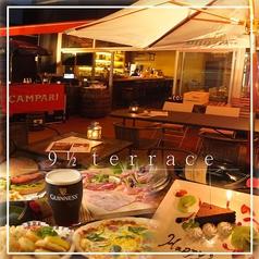 9 1/2+terrace ナインハーフ テラスの写真