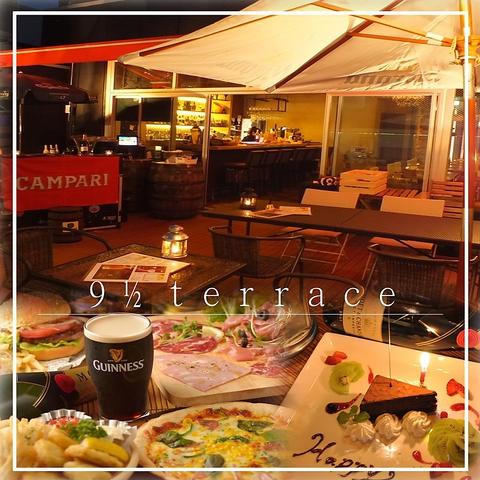BAR&Dining 9 1/2+Terrace