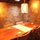 京町家の完全個室