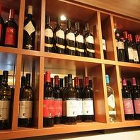 女子会やご宴会に♪ワインも豊富にご用意しております☆