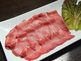 YAKINIKU-Rinのおすすめ料理2