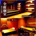 旬の海鮮 シーマーケット札幌の雰囲気1