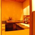 【1階完全個室】4名様~最大6名様までご利用いただける掘りごたつの完全個室です。