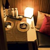 個室席は2名様~ご利用可能なのでデートなどにもおすすめです◎二人だけの時間をお楽しいただけます♪