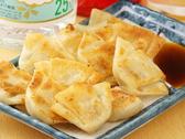 餃子と串カツ 大衆酒場 肉の葵屋のおすすめ料理3
