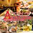 Asiatique アジアティーク 立川店のロゴ