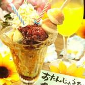 とり介 茅ヶ崎北口店のおすすめ料理3