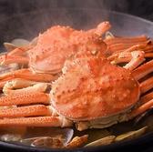 海鮮うまいもんや 磯之家 鹿児島中央駅本店のおすすめ料理2