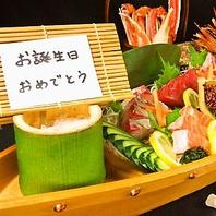 【サービス充実】少人数宴会に!二次会コース3000円